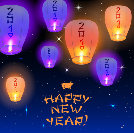Happy new Year card 2019 Imagens - 106276403