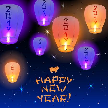 Happy new Year card 2019 Ilustração