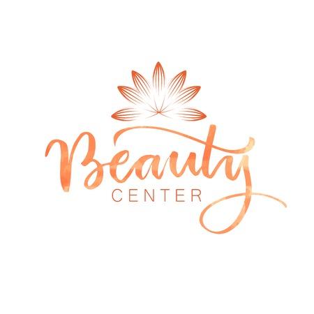 Beauty center name illustration Imagens - 111592058
