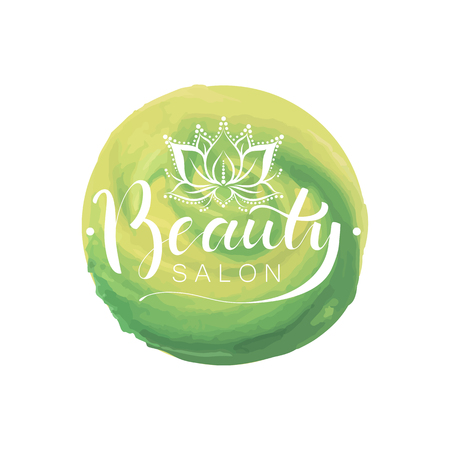 Beautiful logo with  hand drawn inscription for Beauty salon. Used modern hand drawn lettering 向量圖像