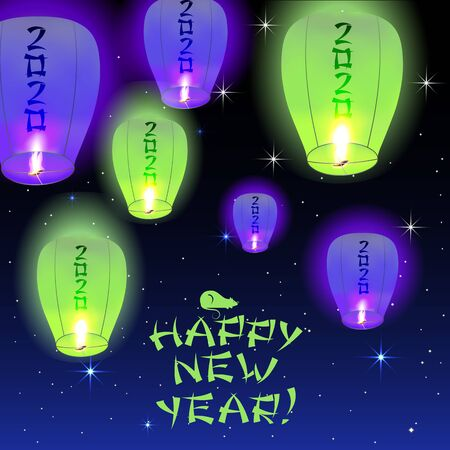 Happy new Year card 2019 greeting card with flying lanterns