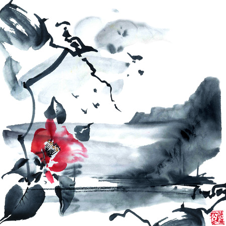 sumi e: Watercolor and ink illustration of japan nature.