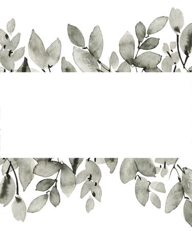 Aquarell Baumblätter Standard-Bild