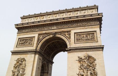 Arch of Triumph ( Arc de Triomphe ), Champs-Elysees in Paris France. April 2019