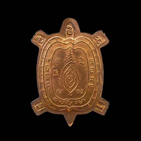 amulet: amulet