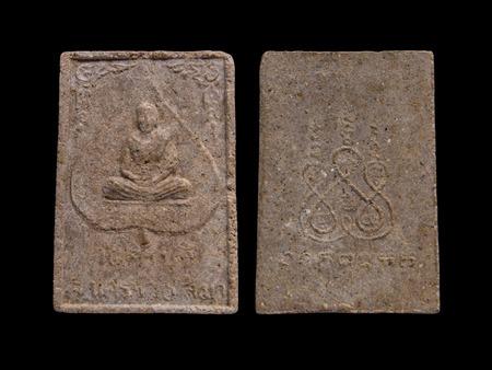 outworn: Thai Buddhist amulet