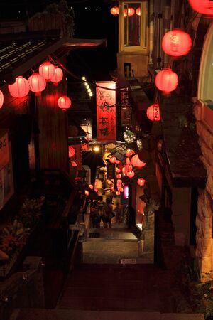 jioufen, Night, red beverage, streets Stock Photo - 5411316