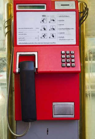 publjc telephone box in Thailand