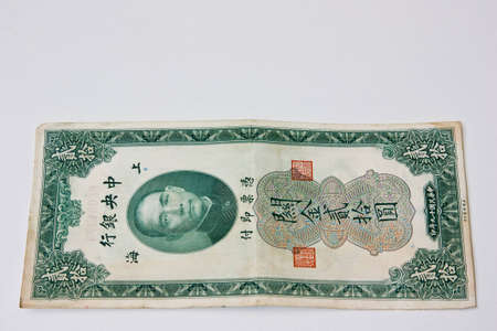 old  China  paper money