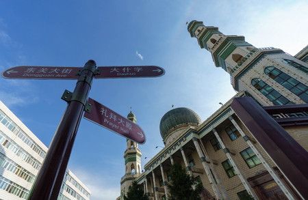 mosque 版權商用圖片