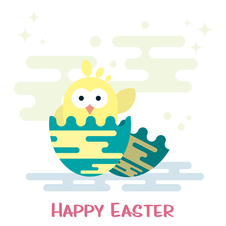 Artistic Vector illustration of newborn chicken in the eggshell. Easter card template.