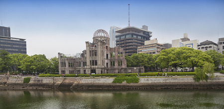 bombe atomique: Hiroshima Peace Memorial Park (Atomic Bomb Dome), Hiroshima, Japon