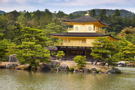 rokuonji: Kinkaku-ji, the Golden Pavilion The famous Buddhist temple in Kyoto, Japan
