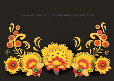 khokhloma: vector eps10 illustration of traditional folk russian floral old ornament named khokhloma