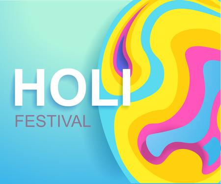 Happy Holi festival poster for promotion. Colorful banner. Vector illustration