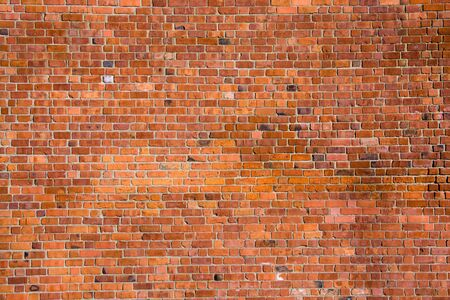 Real old brick wall texture useful for background Stock Photo - 7072800