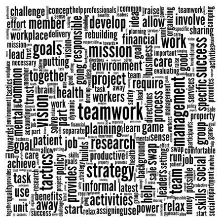 Teamwork and strategy concept in word tag cloud Stock Photo - 16663230