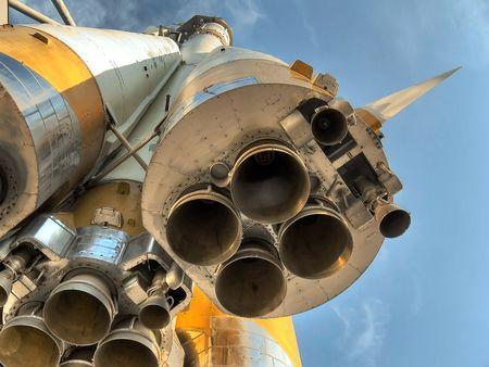 Four nozzle close. Space rocket.