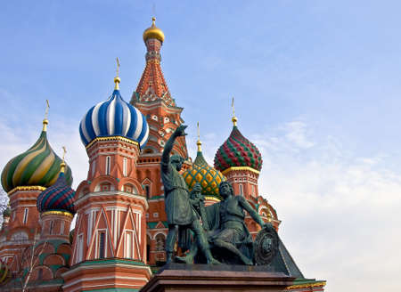 St. Basil's Cathedral and the monument to Minin and Pozharsky in Moscow. Russia