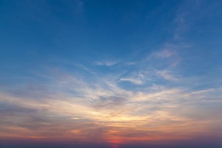 Sitting the sun against the sky. The sky is sunset. Standard-Bild