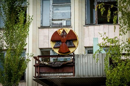Abandoned building in the city of Pripyat, ghost town of the Chernobyl nuclear power plant affected by the nuclear disaster in 1986, Chernobyl Exclusion Zone, Ukraine.
