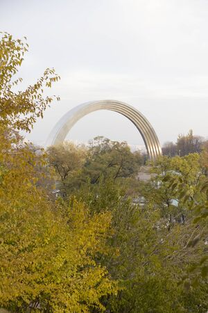 frondage: Panoramic view of the city of Kiev. Peoples Friendship Arch and autumn park.
