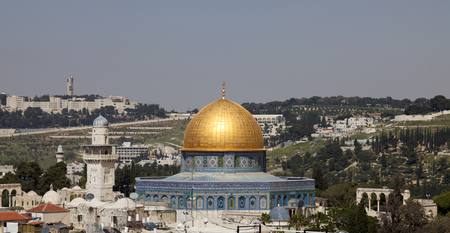 ministration: The Dome of the Rock mosque, Jerusalem, Israel