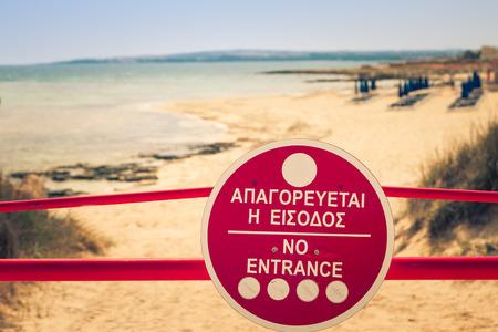 no entrance: Sign No Entrance before the beach near of Ayia Napa and Cavo Greco, Cyprus island, Mediterranean Sea. Retro film simulation. Stock Photo