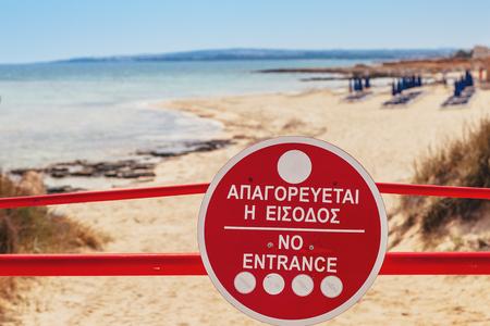 Sign No Entrance before the beach near of Ayia Napa and Cavo Greco, Cyprus island, Mediterranean Sea. Banco de Imagens
