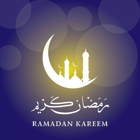 temlate: Ramadan Kareem Vector Temlate with moon and mosque