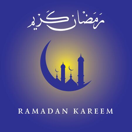 temlate: Ramadan Kareem Temlate with moon and mosque