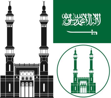 사우디 아라비아 일러스트