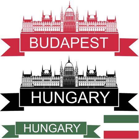 Hungary Иллюстрация