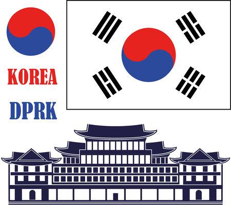pyongyang: Korea Illustration