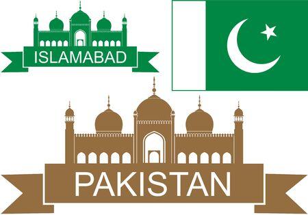 islamabad: Pakistan Illustration