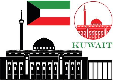 kuwait: Kuwait illustration