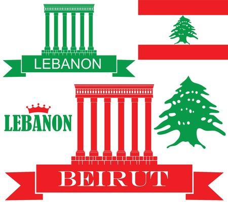 lebanon: Lebanon illustration