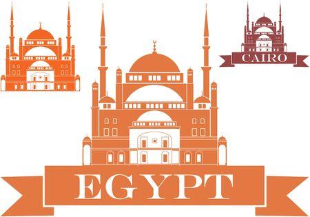 muhammad: Egipto Vectores
