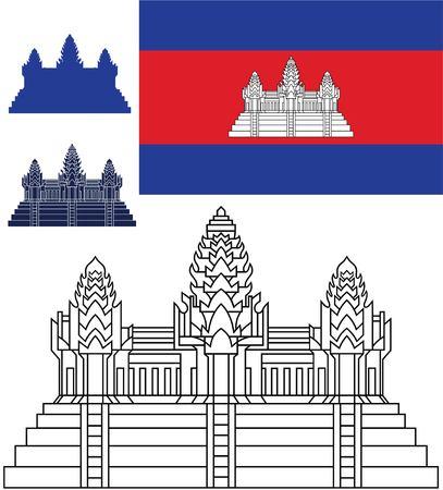cambodia: Cambodia Illustration