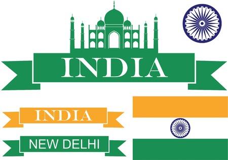 indian culture: India Illustration