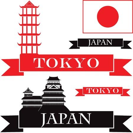 Japan Иллюстрация