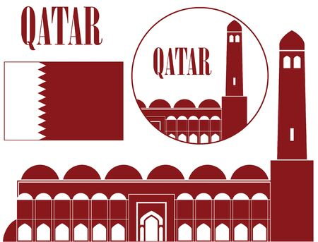 claret: Qatar Illustration