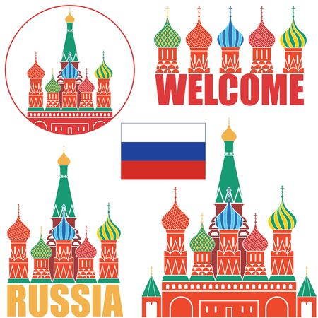red square moscow: Russia