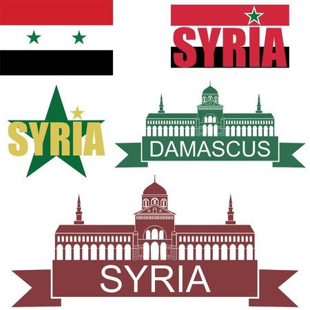 petra: Syria