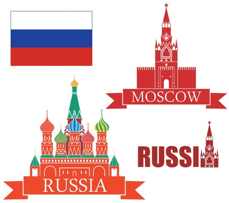 sights of moscow: Russia