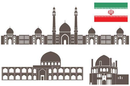 relic: Iran Illustration