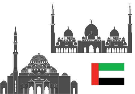 sheikh zayed mosque: United Arab Emirates Illustration
