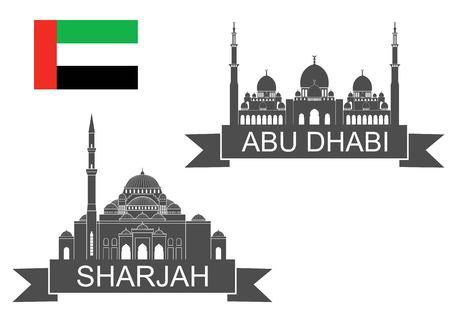 sharjah: United Arab Emirates Illustration