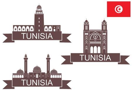 sights: Tunisia Illustration