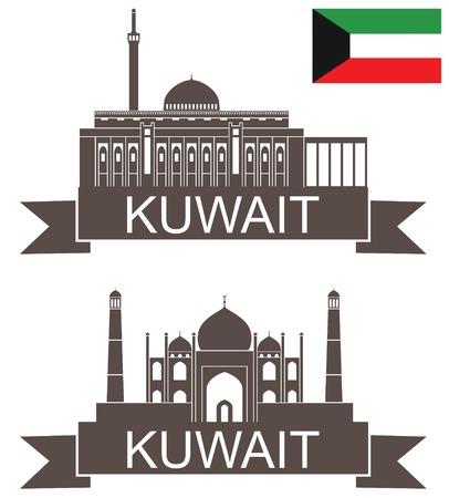 relic: Kuwait